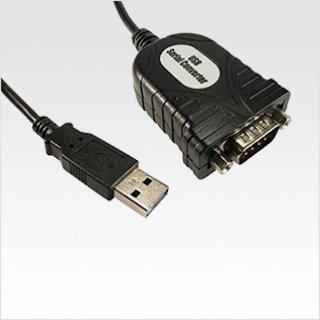 USB to Serial 9PIN Adapter Cable Male to Male 60CM
